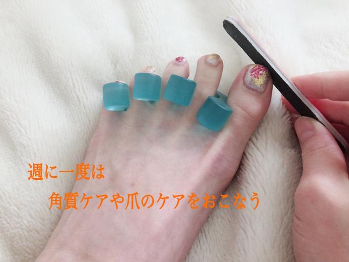 足指の角質ケアや爪のケアを行う