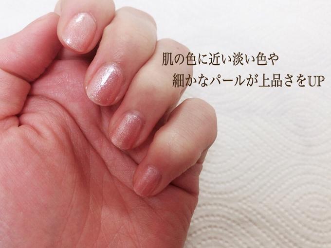 品のいい淡いピンクのネイルをした爪