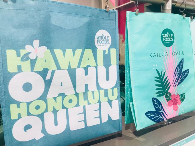 ハワイっぽいショッピングバッグ