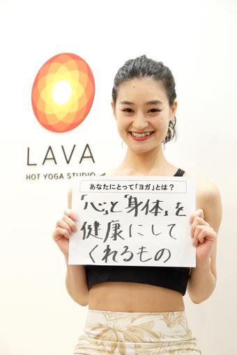 ホットヨガスタジオ「LAVA」のインストラクター古越萌衣さん