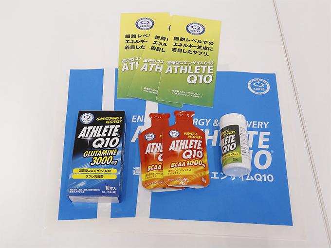 「ATHLETEQ10 GLUTAMINE」「ATHLETE Q10 BCAA gel」「ATHLETE Q10」