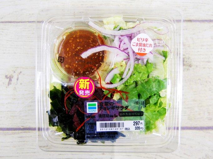 容器に入った「白菜のチョレギサラダ」の画像