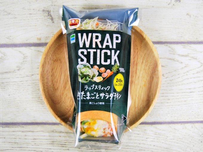 パッケージに入った「ラップスティック 半熟たまごとサラダチキン」の画像