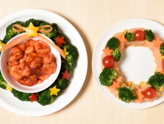 クリスマスリースサラダ!ブロッコリーやトマトで作る簡単レシピ