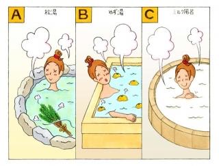 【心理テスト】疲れを癒しに温泉へ。あなたはどのお湯から入る?