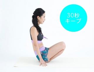 不調や太りやすさのもと!「冷え症」を改善するエクササイズ