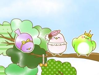 [1月27日]ラッキーアイテムで恋愛運アップ! #今日のいきものみくじ