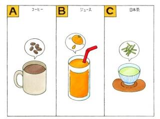 コーヒー、ジュース、日本茶のイラスト