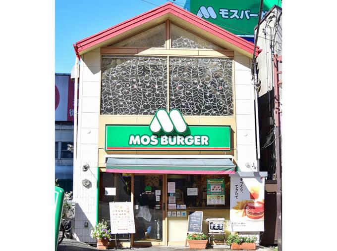 モスバーガー成増店