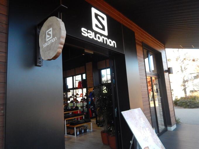 サロモン昭島店