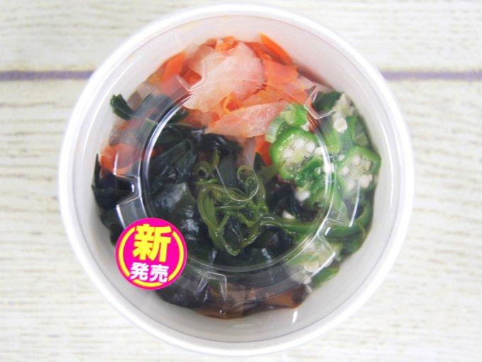 容器に入った「ネバネバ生姜スープ」の画像