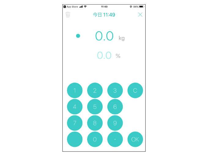 体重と体脂肪を記入する画面