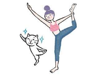体幹を使って美尻を鍛え上げる「ダンサーのポーズ」 #今日のねこヨガ