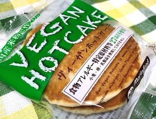 毎朝食べたいもちもち食感♡ 米粉で作ったヴィーガンホットケーキ #Omezaトーク