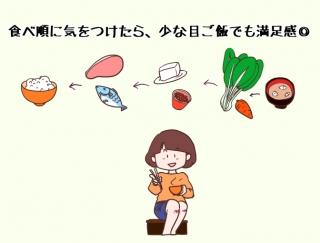 【漫画レポート】-12kgやせに成功した読者の大豆製品活用法とおすすめレシピ