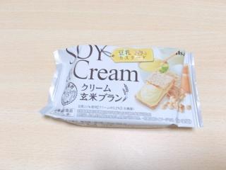 クリーム玄米ブラン商品のパッケージ
