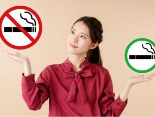 節約した金額と時間が一目瞭然禁煙サポートアプリ「禁煙ノート」