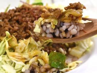ファミマの新作は、食物繊維が豊富な雑穀を使ったピリ辛な「担担風雑穀入りサラダ」