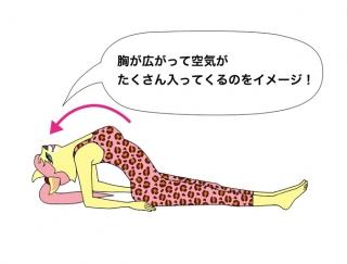 1日の終わりに♡胸を開くエクササイズで姿勢改善&不調を解消!