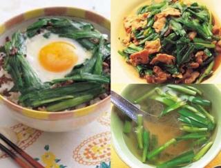 「ニラ」を食べて体ポカポカ&冷え解消!寒い日に食べたいニラレシピ