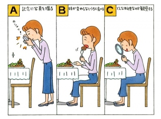 料理と女性のイラスト