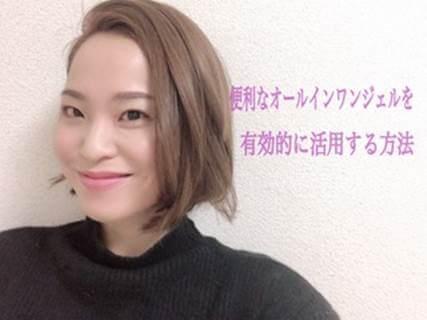 寒川さんの顔アップ画像