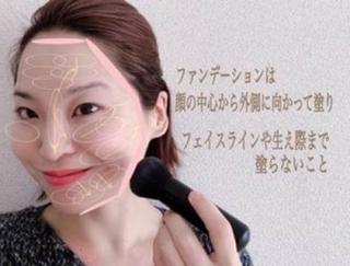 立体的に見える肌作りのコツ。ファンデーションは顔の中心だけ