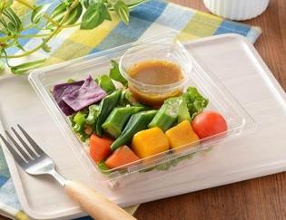 公式サイトで掲載された「緑黄色野菜のサラダ」の画像