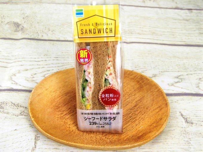 パッケージに入った「全粒粉サンド シーフードサラダ」の画像