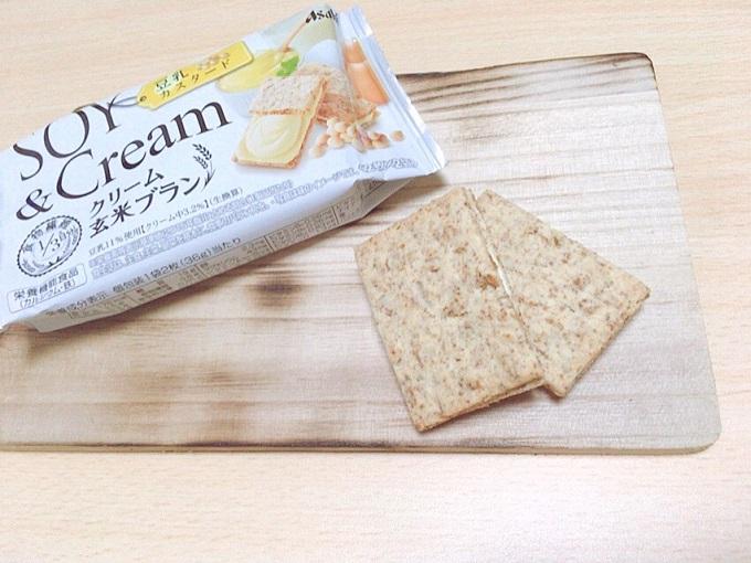 クリーム玄米ブラン
