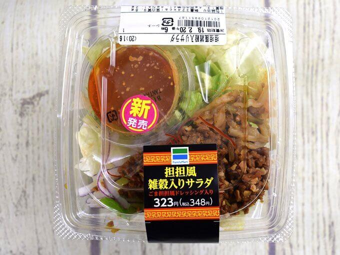 パッケージに入った「担担風雑穀入りサラダ」の画像