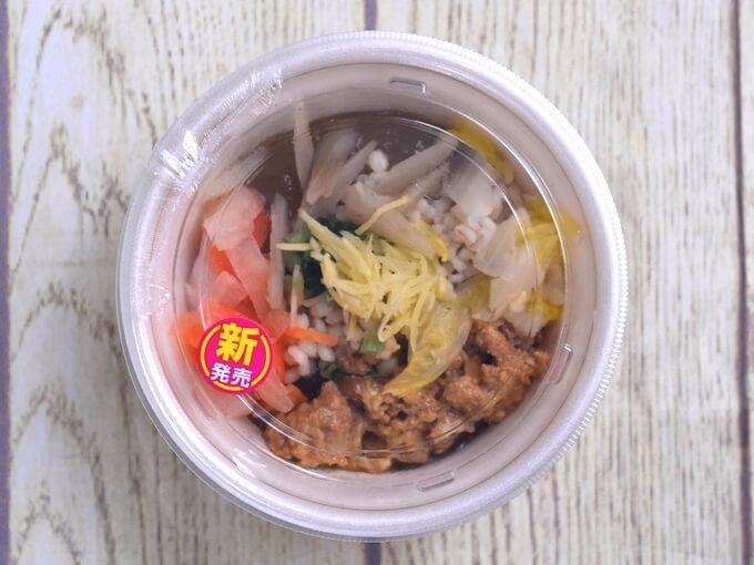 パッケージに入った「もち麦入り! 和風生姜スープ」の画像