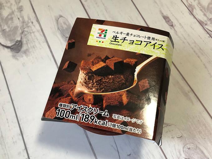 生チョコアイス箱