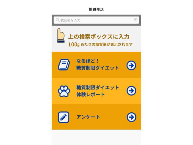 トップ画面の画像