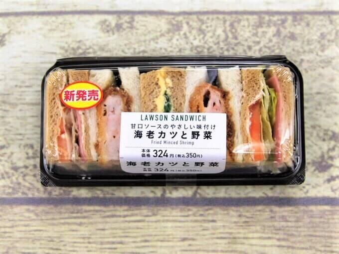 パッケージに入った「海老カツと野菜BOX」の画像