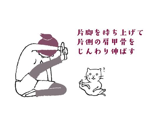 肩甲骨を伸ばすポーズ
