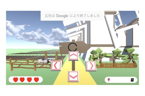 ゲームプレイ中の画像