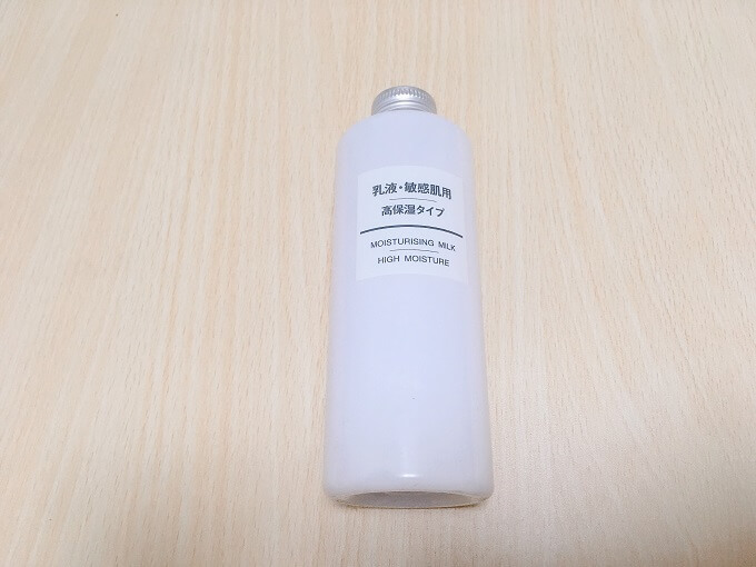 無印良品の「乳液・敏感肌用・高保湿タイプ」
