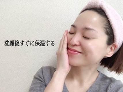 洗顔後すぐに保湿するの画像