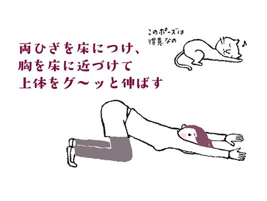 肩甲骨&ろっ骨のストレッチ