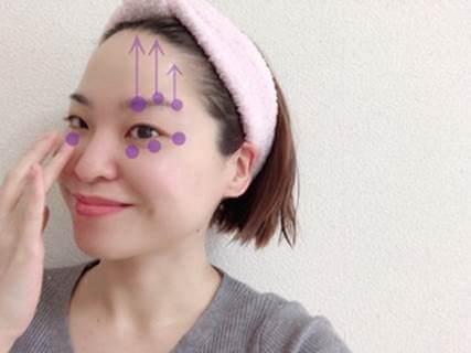 寒川さんの目もとケアのポイント画像