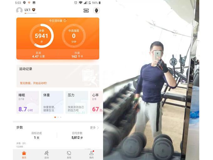 アプリで健康管理は中国でも定番に  トレーニングを自撮りする男性