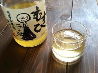 玄米酒とグラス