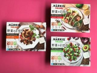 そら豆がそぼろ肉に!? フィンランド発の次世代ミート『HÄRKIS(ハーキス)』を食べてみた!