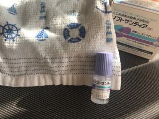 洗眼用の目薬