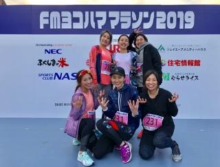 笑顔で完走! FMヨコハママラソン2019で42.195kmリレーに参加!