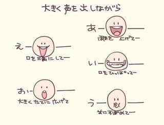 【漫画レポート】上手にむくみをとって8.5kgやせ&スッキリ小顔をゲット!