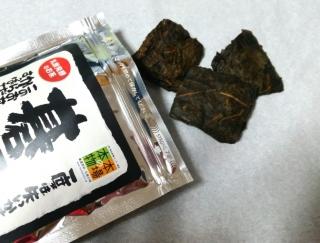 すっぱいお茶!乳酸菌がたっぷりの高知県の#Omezaトーク