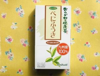【カルディ】花粉症を軽減…!抗アレルギーに脂肪蓄積抑制もある緑茶『べにふうき』とは?