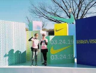 青空の下、笑顔で完走!贅沢コースをかけ巡る『渋谷・表参道Women's Run』 #Ome-zaトーク